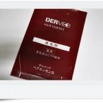 デルメッド育毛剤の女性ホルモン減少に着目したCTPという成分がすごい!